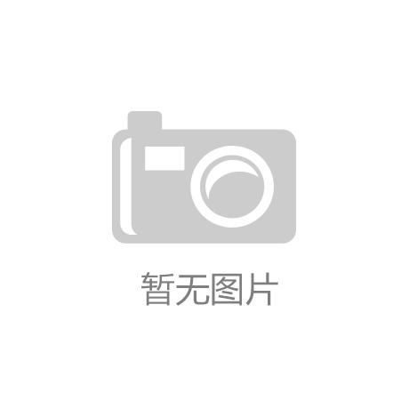 乐动app官网(宁夏)公司获2021年度自治区科技特派员创新创业服务立项