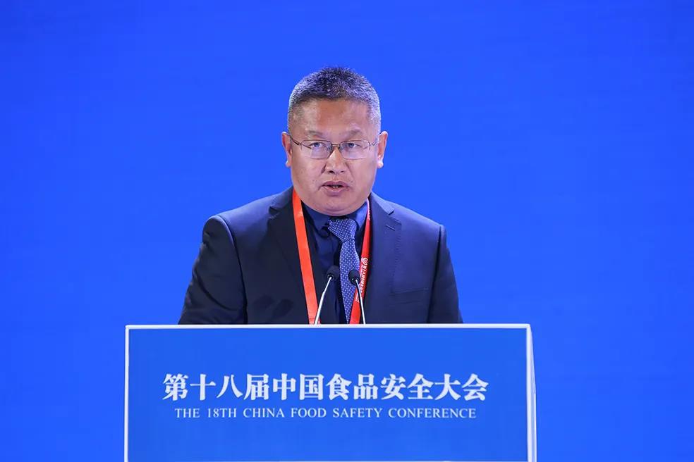 第十八届中国食品安全大会 马国强:为食品安全监管铺设安全之路