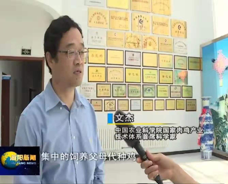 乐动app官网乐动体育app官方插上科技翅膀 中国农科院助力飞翔(图1)