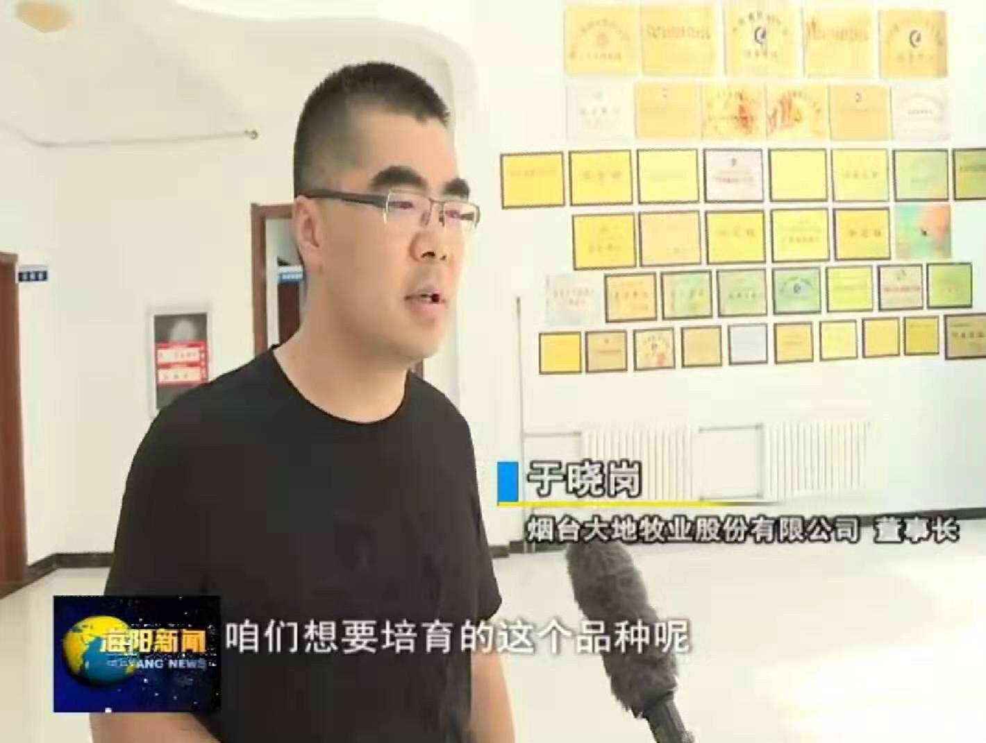 乐动app官网乐动体育app官方插上科技翅膀 中国农科院助力飞翔(图3)